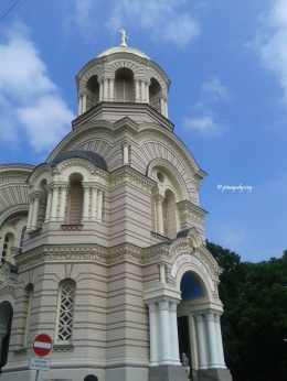 The Nativity Cathedral